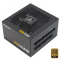 ANTEC HCG (HIGH CURRENT GAMER GOLD) SERIES 650W POWER SUPPLY